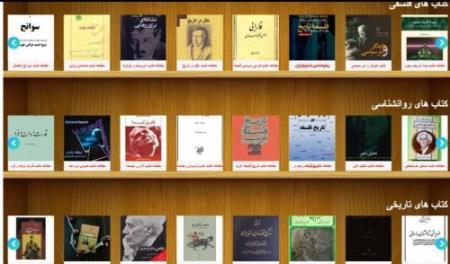 مطالعه-کتاب-و-آموزش-نویسندگی
