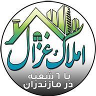 گروه-مشاورین-املاک-غزال---خرید-فروش-ویلا-در-شمال
