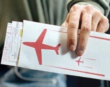 جاینت---بلیط-چارتر-و-هواپیما