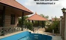 رزرو هتل آپارتمان در مشهد