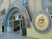 دکوراسیون مذهبی دکوراسیون نمایشگاهی دکور